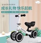 兒童平衡車無腳踏滑步車1-2-3歲寶寶學步小孩玩具滑行溜 『洛小仙女鞋』YJT