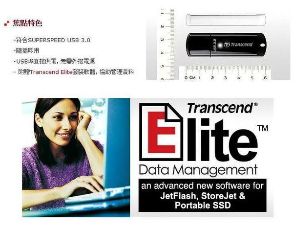 【免運費+加碼贈SD收納盒】創見 USB隨身碟 730 128GB 極速 USB3.1 128G  USB 隨身碟X1P