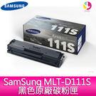 SamSung MLT-D111S 黑色...