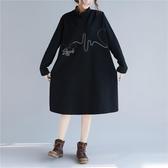 黑色提花半高領洋裝連身裙胖mm氣質顯瘦加肥長袖抓絨衛衣裙減齡上衣女