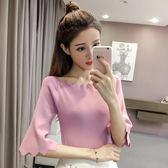 秋裝新款修身純色針織衫氣質休閒波浪邊一字領五分袖上衣女潮