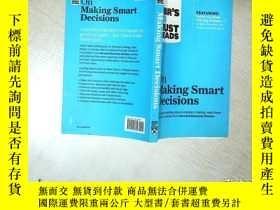 二手書博民逛書店HERS罕見10 MUST READS ON MARKING SMART DECISIONS 她的10條必讀內容是