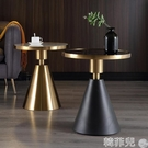茶几 輕奢邊幾大理石沙發邊柜現代簡約不銹鋼圓形角幾客廳極簡小茶幾 MKS韓菲兒