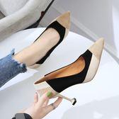 女鞋子秋季新款尖頭淺口絨面拼色單鞋性感細跟貓跟高跟鞋【免運直出】
