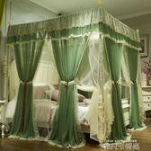 新款公主風蚊帳1.8m床雙人家用加密加厚雙層落地1.5m三開門式宮廷qm 依凡卡時尚