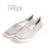 JANICE-基本款素面平底懶人鞋652050-05(灰)