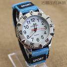【618好康又一發】韓版兒童防水男孩運動數字手錶