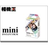 Fujifilm Instax Mini Film Mermaid Tail﹝美人魚﹞ 拍立得底片