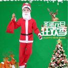 聖誕節兒童服裝男女童裝扮表演服幼兒園衣服聖誕節演出服聖誕老人 檸檬衣捨