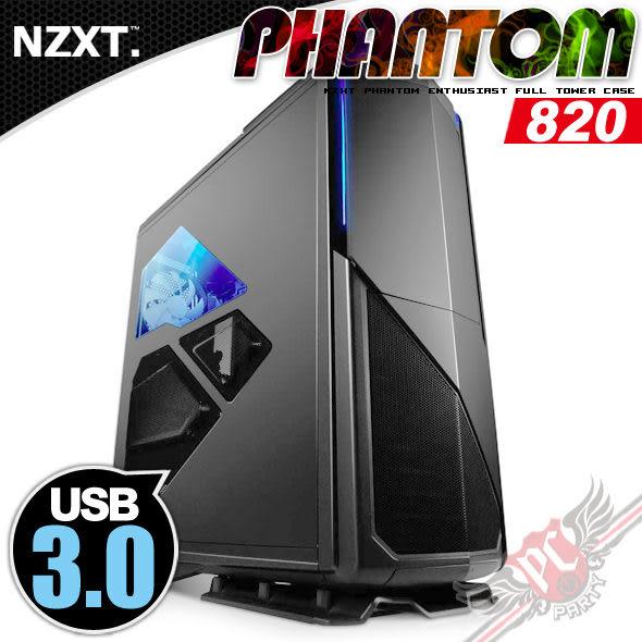 [ PC PARTY ] 恩傑 NZXT Phantom 820 幻影 820 電腦機殼 USB 3.0 【槍灰】
