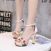 歐美新款中大尺碼一字扣魚嘴涼鞋防水臺露趾性感花色細跟高跟涼鞋女 js5939『科炫3C』