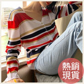 ✦Styleon✦正韓。氣質多色條紋V領針織排釦長袖上衣。韓國連線。韓國空運。0403。現貨紅