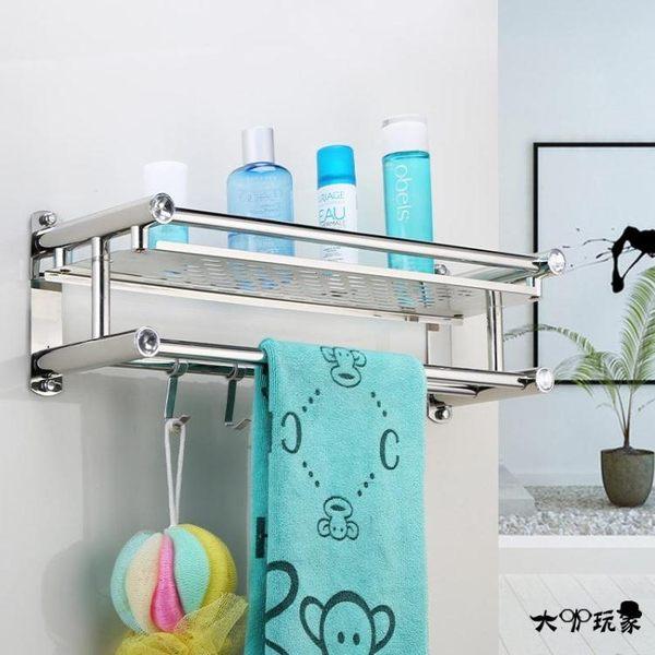毛巾架免打孔浴室置物架不銹鋼雙層衛生間單層廁所衛浴五金壁掛件【大咖玩家】T1