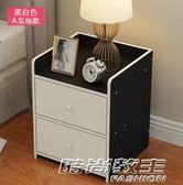 簡約床頭柜現代 簡易儲物柜 組裝邊角柜臥室收納柜子實木色      時尚教主
