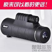德銳單筒望遠鏡M2 10X40高清高倍手機拍照攝像望眼鏡手持看演唱會