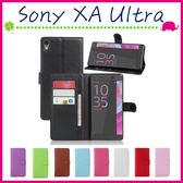 Sony XA Ultra F3215 6吋 荔枝紋皮套 側翻手機套 支架 磁扣 錢包款保護殼 插卡位手機殼 左右翻保護套