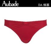 Aubade傾慕M-XL蕾絲三角褲(紅)DA