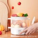 蒸蛋器 煮蛋蒸蛋器自動斷電家用機學生小型早餐神器多功能