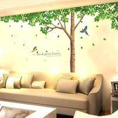 大型綠葉牆貼客廳臥室房間床頭背景wy台秋節88折