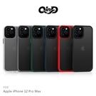 摩比小兔~QinD Apple iPho...