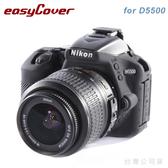 EGE 一番購】easyCover 金鐘套 for NIKON D5500 / D5600 專用 矽膠保護套【黑色】