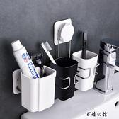 吸壁式牙刷架刷牙杯置物架套裝