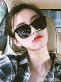 網紅墨鏡潮女韓版gm太陽鏡復古個性街拍偏光太陽眼鏡 格蘭小舖