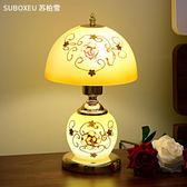 檯燈歐式臺燈臥室床頭燈婚慶結婚房創意簡約現代時尚溫馨暖光