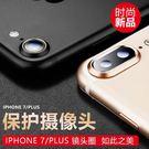 【CHENY】iphone7 plus手...