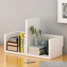 桌面置物書架簡易桌面置物架組合書櫃簡約現代桌上架子學生創意櫃子 快速出貨YJT