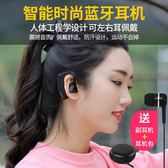 無線運動藍芽耳機掛耳式4.1雙耳耳塞入耳式超長待機 享家生活馆