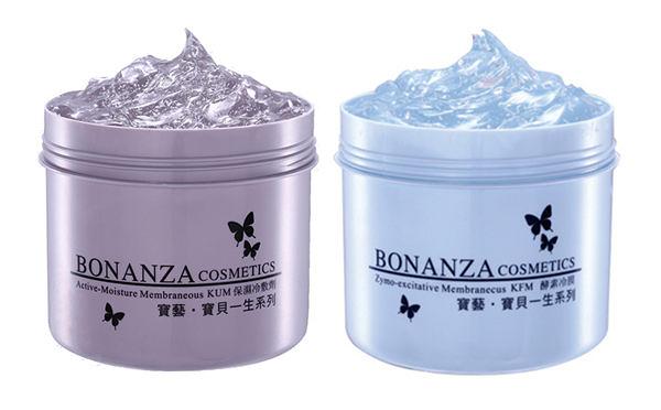 ●魅力十足● BONANZA 寶藝 保濕冷敷劑550g+酵素冷膜550g