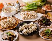 小資族首選3盒綜合口味水餃免運費(韭黃豬肉鮮蝦*1+和牛*1+青茶豬肉*1)-OH霸手工大水餃