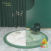 北歐圓形地毯臥室床邊客廳茶幾餐書桌轉椅墊子樂淘淘