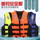 浮力救生衣器材加厚馬甲背心兒童游泳背心成人便攜式浮潛裝備