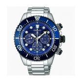 SEIKO精工 PROSPEX 限量** 太陽能計時200米潛水錶  V175-0AD0A/SSC675P 藍