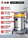 吸塵器 志高大功率4800W工業用吸塵器強力商用大型工廠車間粉塵吸塵機YYJ 【618特惠】