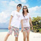 蜜月度假情侶裝沙灘套裝海邊泰國旅游夏裝結婚照qlz短袖T恤兩件套【中元節鉅惠】