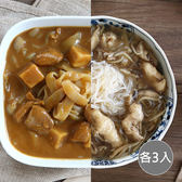 【旭家蒟蒻】好食光-咖哩嫩雞蒟蒻河粉x3+香菇肉羹蒟蒻春雨x3