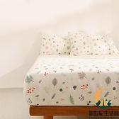 純棉透氣單件床包簡約清新少女學生宿舍親膚床罩【創世紀生活館】