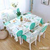 餐桌布椅套椅墊套裝茶幾桌布布藝長方形圓形現代簡約家用 js19022『Pink領袖衣社』