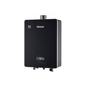 林內 Rinnai 16公升強制排氣熱水器 RUA-C1628WF