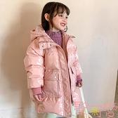 女童羽絨服中長款女寶寶中小童加厚白鴨絨洋氣冬裝外套【聚可愛】