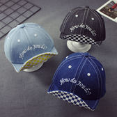 女童帽子春秋遮陽帽嬰兒寶寶卡通棒球帽男童牛仔帽子兒童鴨舌帽潮 全館八五折