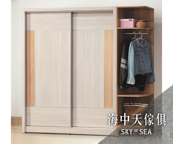 {{ 海中天休閒傢俱廣場 }} J-9 摩登時尚 臥室系列 517-2 雲朵5.2×7推門衣櫥(不含角櫃)