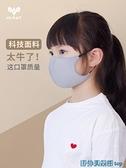 口罩 馬龍鼠兒童寶寶時尚口罩防塵透氣可水洗純棉秋冬小孩專用男童女童 快速出貨