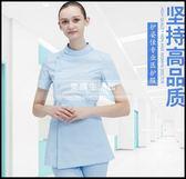 護士服分體套裝醫生服立領粉色綠色醫生制服實驗服美容服牙醫服LG-882115