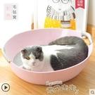 貓籠夏季貓床毛氈窩貓咪睡覺貓盆貓舍網紅貓鍋四季通用寵物用品LX-完美