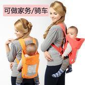 【春季上新】 初生嬰兒布兜媽媽前抱式新生兒雙肩多功能斜抱式四季通用背娃背帶