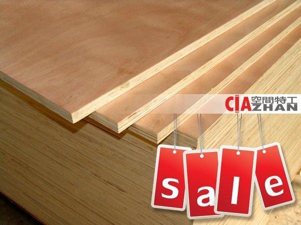 【代客裁切】木心夾板 木心板 夾板 合板 合板鹿角蕨上板 手工藝 木板 板子 裁板 OSB板空間特工